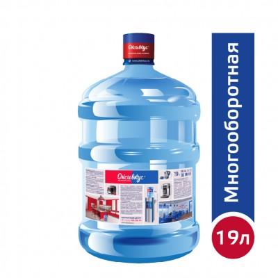 Вода Оксивкус / Oksivkus 19 литров, ПЭТ, в многооборотной таре