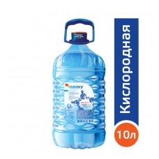 Вода РУСОКСИ / RUSOXY 10 литров, PET, для кулера, в индивидуальной упаковке