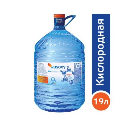 Вода РУСОКСИ / RUSOXY 19 литров, PET, в индивидуальной упаковке