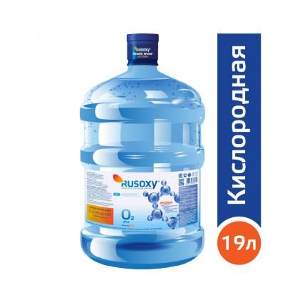 Вода РУСОКСИ / RUSOXY 19 литров, PC (PET), в многооборотной таре