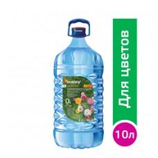 Вода РУСОКСИ / RUSOXY для цветов и комнатных растений 10 литров, ПЭТ