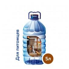 Вода РУСОКСИ / RUSOXY для домашних питомцев 5 литров, ПЭТ