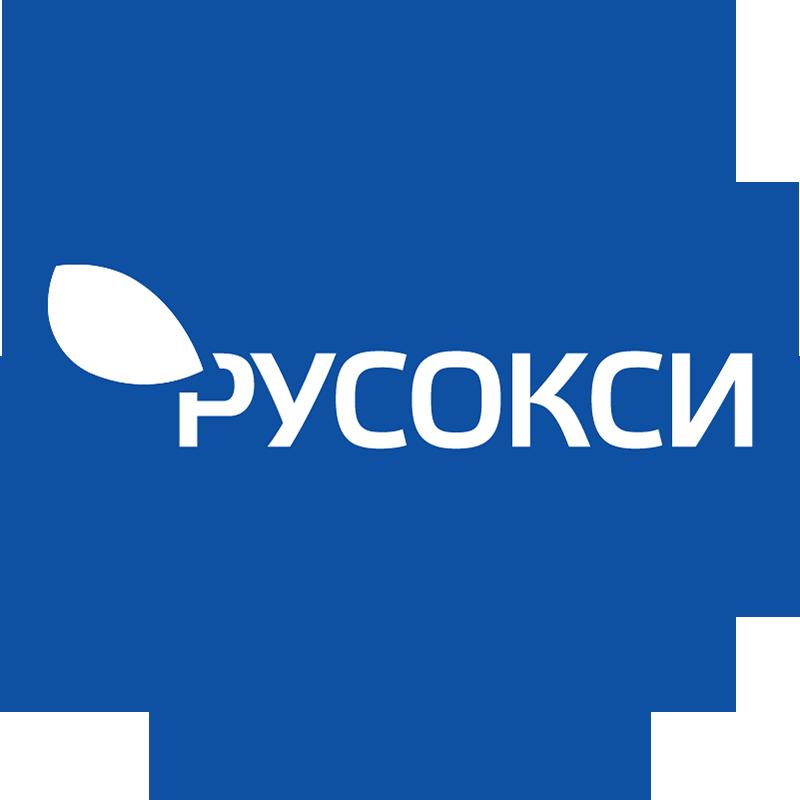 РУСОКСИ®